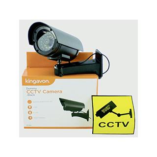 DUMMY CCTV CAMERA - BLACK £3.99 roll over