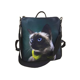 Animal Print Cat In A Bow Tie Large Backpack £8.49 Roll over
